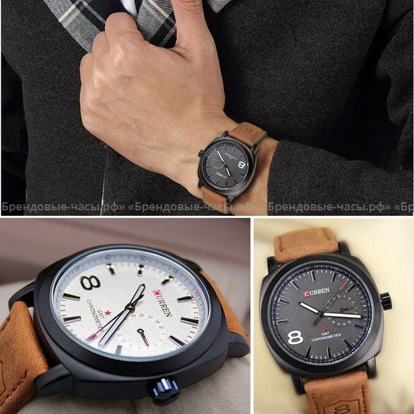 Часы curren military 8139 купить